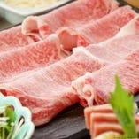 A5ランク黒毛和牛【脂と赤身のバランス、旨味あふれる肉汁】