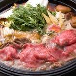黒毛和牛のすき焼き【特製の割下で和牛の旨味を活かしたすき焼き】