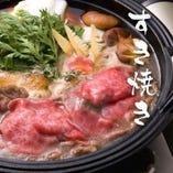 【すき焼き・和食】極上和牛の宮下コースは接待 ご会食に最適!