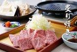 【炙り焼肉】A5ランク黒部和牛の旨味を山葵や岩塩・ポン酢で!!