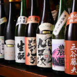 地酒は常時12~13種類揃えています