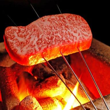 京都 肉割烹 和蔵義  こだわりの画像