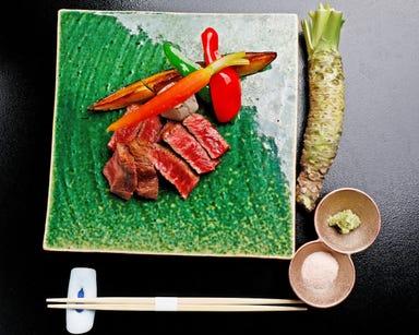 京都 肉割烹 和蔵義  コースの画像
