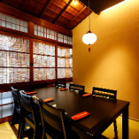 【2階/テーブル個室】ほっこり和の雰囲気を満喫 少人数で過ごすくつろぎの空間