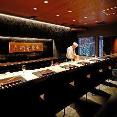 京都 肉割烹 和蔵義