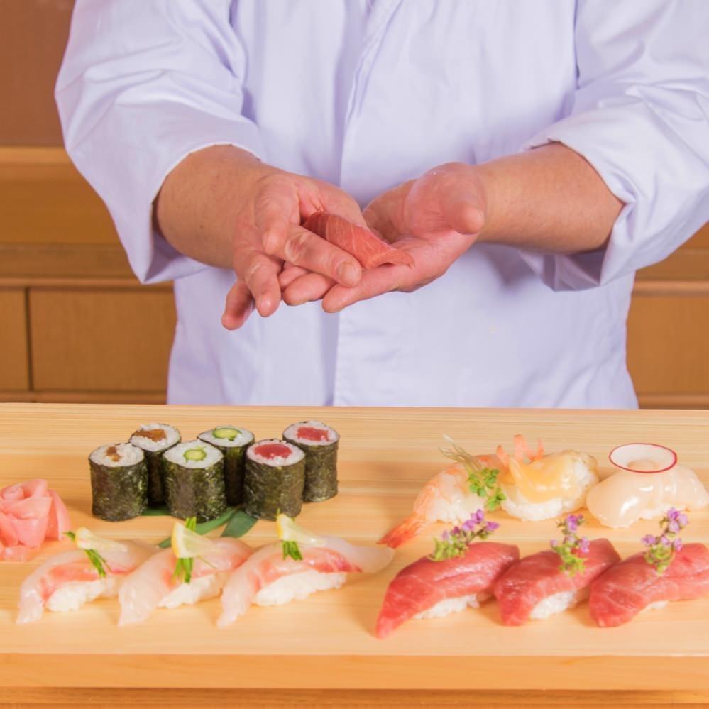 【土日限定】握り寿司食べ放題ランチ
