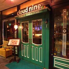 cloud nine PUBLIC BAR&DISH