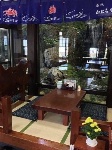 札幌かに本家 八事店 店内の画像