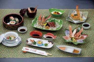 札幌かに本家 八事店 コースの画像