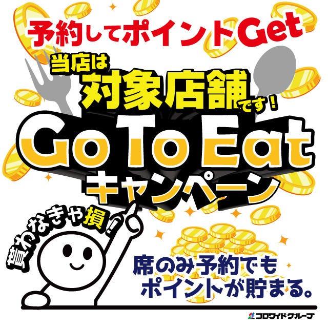 そば 天ぷら 丼 三間堂 エルタワー店