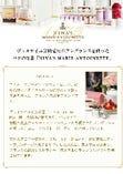 【ネット予約限定】「ニナス」フレーバーティーフリーフロー付!アフタヌーンティーセット2,500円(税込)