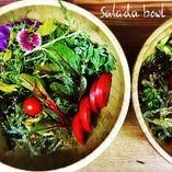 野菜ソムリエのサラダボール