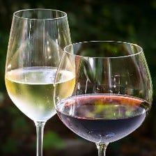 スペインワインでマリアージュ