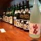 日本各地の日本酒を取り揃えております!