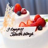 お祝い用のホールケーキもご用意しています♪