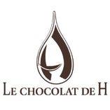 ショコラトリー「LE CHOCOLAT DE H(ル ショコラ ドゥ アッシュ)」はOnly Oneを目指すパティシエ・辻口博啓(つじぐち ひろのぶ)が創作するショコラ。常設で販売しているのは関西ではXEXWESTのみです。