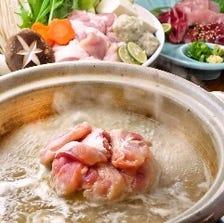 じろう名物土佐はちきん地鶏水炊きコース【120分飲み放題付5000円(税込)】