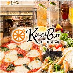 KayaBar コトチカ京都店