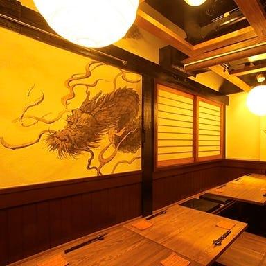 個室 日本酒 居酒屋 朧 おぼろ  メニューの画像