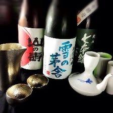 日本酒全種類飲み放題