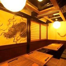 赤坂の和風完全個室で宴会