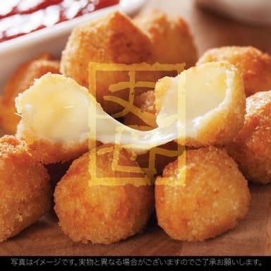 韓国料理 食べ放題 ジャンモ 多摩センターココリア店 メニューの画像