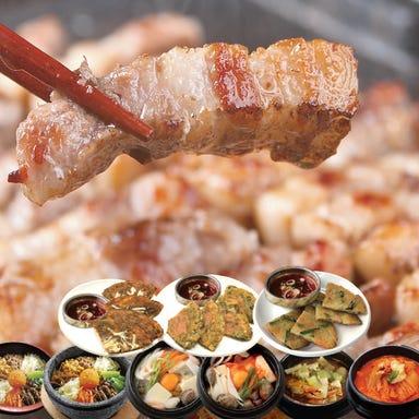 韓国料理 食べ放題 ジャンモ 多摩センターココリア店 こだわりの画像