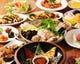 好きな鍋選べる満足コース3000円「ジャンモ自慢のコース」