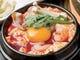 ジャンモの1番人気の純豆腐チゲ~
