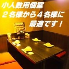 くいもの屋わん 兵庫大久保駅前店 店内の画像