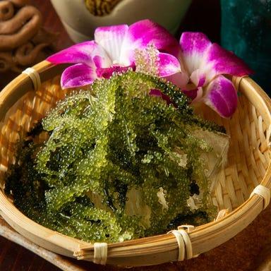 琉球居酒屋 SaiSai(サイサイ)  メニューの画像