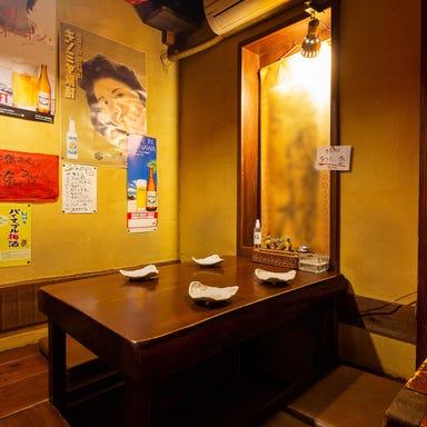 琉球居酒屋 SaiSai(サイサイ)  店内の画像