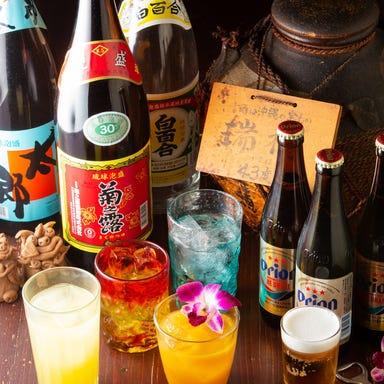 琉球居酒屋 SaiSai(サイサイ)  コースの画像