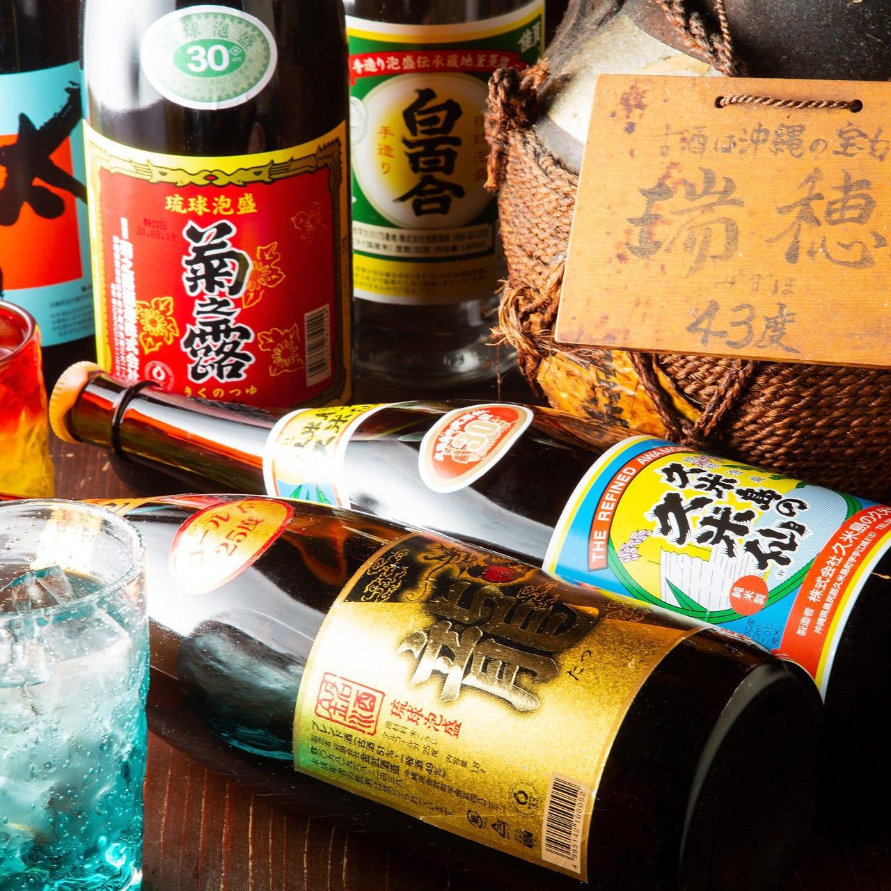 沖縄カクテル、泡盛、オリオンビール