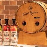 韓国ドリンクからワインまで幅広くラインナップ!