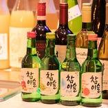 韓国酒も種類豊富に取り揃えております