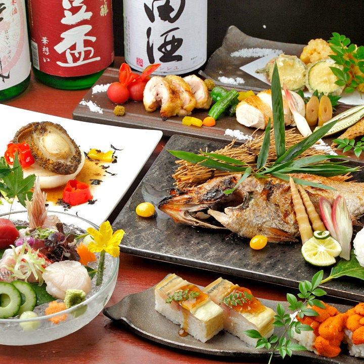 漁港直送の新鮮魚介料理を楽しめる自慢のコースは全7種ご用意