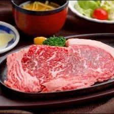 兵庫県産サーロインステーキご膳