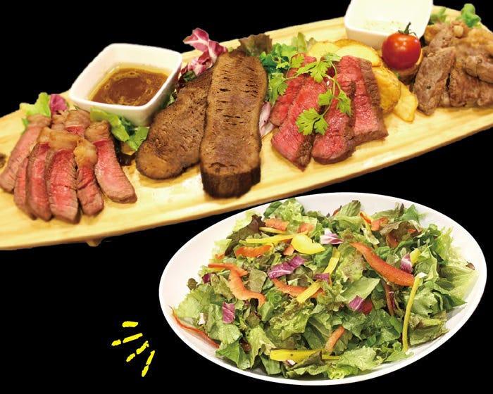 お肉メニュー注文でフレッシュサラダ食べ放題!!