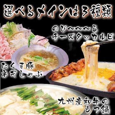 フライと串焼き どんべえ 土浦店 コースの画像