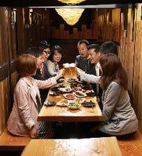 トリキ晩餐会