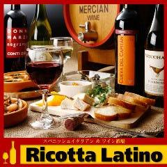 Ricotta Latino