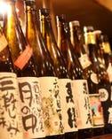 焼酎65種・日本酒85種以上! 「鳳凰美田」「十四代」が880円~