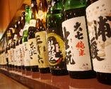 日本酒の品揃えに自信アリ!!もちろん他ドリンクも充実しています!!