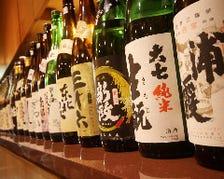 おいしい蕎麦と一緒に日本酒で乾杯!