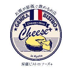 原価ビストロ チーズプラス 京都駅七条