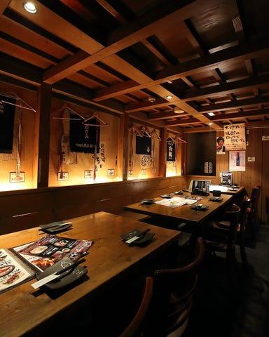 わら焼きと海鮮 太郎丸 江坂店 店内の画像
