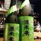 超!限定の無濾過生酒&日本各地の銘酒を取り揃えています♪