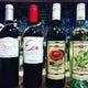 ワイン多数♪年代物もリーズナブル価格で楽しめます