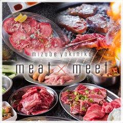 水辺焼肉 meat×meet